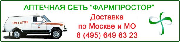 """Аптечная сеть """"A.v.e"""""""